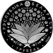 Belarus 1 Ruble 75 years of Victory in the Great Patriotic War 2020 Proof 1 РУБЕЛЬ 2020 РЭСПУБЛІКА БЕЛАРУСЬ coin obverse