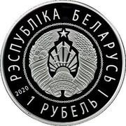 "Belarus 1 Ruble Sino-Belarusian Industrial Park ""Great Stone"" 2020 Proof-like РЭСПУБЛІКА БЕЛАРУСЬ 1 РУБЕЛЬ 2020 coin obverse"