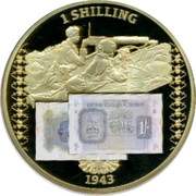UK 1 Shilling British armed forces 2014 Proof 1 SHILLING 1943 coin reverse