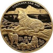 Russia 10 000 Rubles Tundra Wolf 2020 СПМД Proof-like СОХРАНИМ НАШ МИР coin reverse