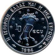 Greece 10 ECU Parthenon 1994 Proof H IΣΤOPIKH EΛΛAΣ KAI H NEA EYPΩΠH 1994 10 ECU coin obverse