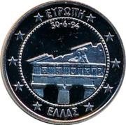 Greece 10 ECU Parthenon 1994 Proof EYPΩΠH 50 6 94 EΛΛAΣ coin reverse