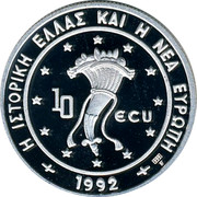 Greece 10 ECU (Pegasus) X# 21 H IΣΤOPIKH EΛΛAΣ KAI H NEA EYPΩΠH 1992 10 ECU coin obverse