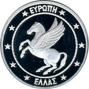 Greece 10 ECU (Pegasus) X# 21 EYPΩΠH EΛΛAΣ coin reverse