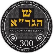 Lithuania 10 Euro 300th birth anniversary of the Vilna Gaon 2020 HA GAON RABBI ELYAHU 300 VILNIAUS GAONAS RABINAS ELIJAS BEN SALIAMONAS ZALMANAS HA GAON ME VILNA RABBI ELYAHU BEN SHLOMO ZALMAN coin reverse