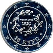 Greece 10 Euro Summer Olympics 2004 - Running 2004 Proof ΑΘΗΝΑ 2004 10 ΕΥΡΩ coin obverse