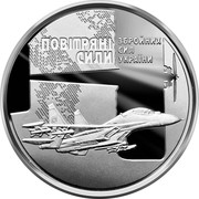 Ukraine 10 Hryven Ukraine National Air Force 2020 ПОВІТРЯНІ СИЛИ ЗБРОЙНИХ СИЛ УКРАЇНИ coin obverse