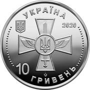 Ukraine 10 Hryven Ukraine National Air Force 2020 УКРАЇНА 2020 10 ГРИВЕНЬ coin reverse