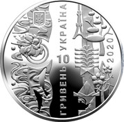 Ukraine 10 Hryven XXXII Summer Olympic Games 2020 Proof 10 ГРИВЕНЬ 2020 УКРАЇНА coin obverse