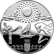 Ukraine 10 Hryven XXXII Summer Olympic Games 2020 Proof UKRAINE coin reverse