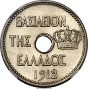 Greece 10 Lepta George I Pattern strike 1912 Proof KM# E26 ΒΑΣΙΛΕΙΟΝ ΤΗΣ ΕΛΛΑΔΟΣ 1912 coin obverse