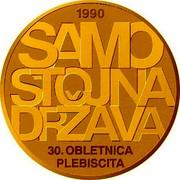 Slovenia 100 Euro 30th Anniversary of Plebiscite on Sovereignty and Independence 2020 1990 SAMO STOJNA DRŽAVA 30. OBLETNICA PLEBISCITA coin reverse