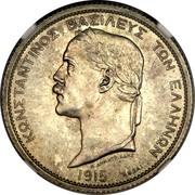 Greece 2 Drachmai Constantine I 1915 KM# E35 ΚΩΝΣΤΑΝΤΙΝΟΣ ΒΑΣΙΛΕΥΣ ΤΩΝ ΕΛΗΝΩΝ K ΔΗΜΗΤΡΙΑΔΗΣ 1915 ESSAI coin obverse