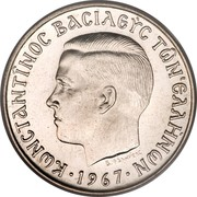 Greece 2 Drachmai Constantine II 1967 KM# Pn85 ΚΩΝCΤΑΝΤΙΝΟC ΒΑCΙΛΕΥC ΤΩΝ ΕΛΛΗΝΩΝ 1967 coin obverse