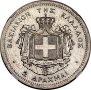Greece 2 Drachmai George I 1868 KM# Pn24 ΒΑΣΙΛΕΙΟΝ ΤΗΣ ΕΛΛΑΔΟΣ 2 ΔΡΑΧΜΑΙ coin obverse