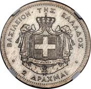Greece 2 Drachmai George I 1868 KM# Pn24 ΒΑΣΙΛΕΙΟΝ ΤΗΣ ΕΛΛΑΔΟΣ 2 ΔΡΑΧΜΑΙ coin reverse