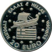 Greece 20 Euro 1996 Euro Coinage 20 EURO EUROPA ΕΛΛΑΣ HELLAS coin reverse