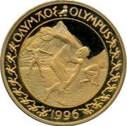 Greece 20 Euro Olympus 1996 ΟΛΥΜΠΟΣ OLYMPUS 1996 coin obverse