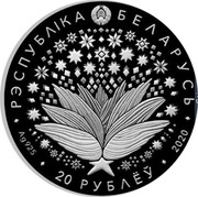 Belarus 20 Rubles 75th Anniversary Victory of the World War II 2020 Proof 2020 20 РУБЛЁЎ AG 925 РЭСПУБЛІКА БЕЛАРУСЬ coin obverse