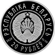 """Belarus 20 Rubles Sino-Belarusian Industrial Park """"Great Stone"""" 2020 Proof РЭСПУБЛІКА БЕЛАРУСЬ 2020 AG 925 20 РУБЛЁЎ coin obverse"""