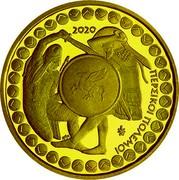 Greece 200 Euro Persian Wars 2020 Proof 2020 ΠΕΡΣΙΚΟΙ ΠΟΛΕΜΟΙ coin reverse