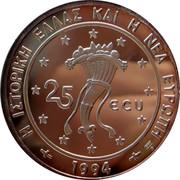Greece 25 ECU Dolphins 1994 Proof Η ΙΣΤΟΡΙΚΗ ΕΛΛΑΣ ΚΑΙ Η ΝΕΑ ΕΥΡΩΠΗ 1994 25 ECU coin obverse