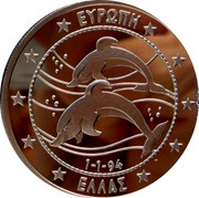 Greece 25 ECU Dolphins 1994 Proof ΕΥΡΩΠΗ 1 1 94 ΕΛΛΑΣ coin reverse