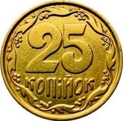 Ukraine 25 Kopiyok National arms 1992 KM# 2.2 25 КОПІЙОК coin reverse