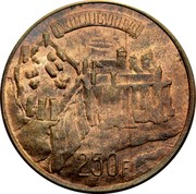 Luxembourg 250 francs Charlotte 1963 KM# E69 LVCILINBVRHVC 250 F coin reverse