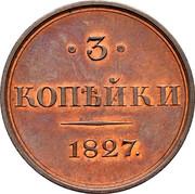 Russia 3 Kopeks Nikolai I 1827 KM# Pn89 3 КОПѢЙКИ 1827 coin reverse