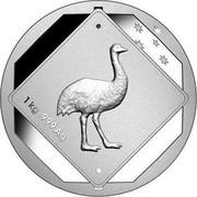 Australia 30 Dollars Road Sign Emu 2015 1 KG .999 SILVER coin reverse