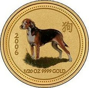 Australia 5 Dollars Year of the Dog Colored 2006 MS-BU 2006 1/20 OZ 9999 GOLD coin reverse