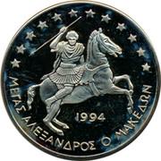 Greece 5 ECU Alexander the Great 1994 UNC X# 38 1994 ΜΕΓΑΣ ΑΛΕΞΑΝΔΡΟΣ Ο ΜΑΚΕΔΩΝ coin reverse