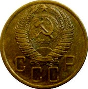 Russia 5 Kopeks 15 ribbons 1957 Y# 122 СССР coin obverse