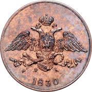 Russia 5 Kopeks Nikolai I 1830 KM# N498 1830 coin obverse