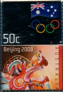 Australia 50 Cents Olympic Games Beijing 2008 Coin & Stamp Boxed Set 50C BEIJING 2008 AUSTRALIA coin reverse