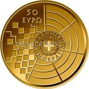 Greece 50 Euro (Cultural Heritage: The Ancient City of Messene) ΕΛΛΗΝΙΚΗ ΔΗΜΟΚΡΑΤΙΑ 50 ΕΥΡΩ coin obverse
