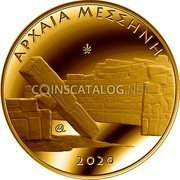Greece 50 Euro (Cultural Heritage: The Ancient City of Messene) APXAIA MEΣΣHNH coin reverse