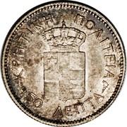 Greece 50 Lepta George I 1901 KM# 6 ΚΡΗΤΙΚΗ ΠΟΛΙΤΕΙΑ 50 ΛΕΠΤΑ coin reverse