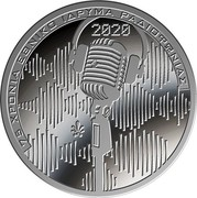Greece 6 Euro 75 Years of Radio Foundation 2020 Proof 75 ΧΡΟΝΙΑ ΕΘNIKO IΔPYMA ΡΑΔΙΟΦΩΝIAΣ 2020 coin reverse