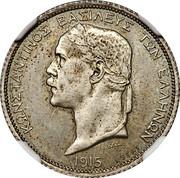 Greece Drachma Constantine I - Essai 1915 Paris mint; Essai KM# E32 ΚΩΝΣΤΑΝΤΙΝΟΣ ΒΑΣΙΛΕΥΣ ΤΩΝ ΕΛΛΗΝΩΝ K.A 1915 ESSAI coin obverse
