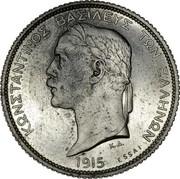 Greece Drachma Constantine I - Essai 1915 Paris mint; Proof Essai KM# E33 ΚΩΝΣΤΑΝΤΙΝΟΣ ΒΑΣΙΛΕΥΣ ΤΩΝ ΕΛΛΗΝΩΝ K.A 1915 ESSAI coin obverse