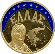 Greece ECU 1997 UNC Euro Coinage ΕΛΛΑΣ coin obverse