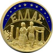 Greece ECU 1998 UNC Republic ΕΛΛΑΣ coin reverse