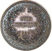 UK One Decade (Victoria (Pattern)) 100 MILLES ONE DECADE ONE TENTH OF A POUND coin reverse