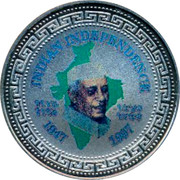UK One Dollar 50th anniversary of Indian Independence 1997 UNC INDIAN INDEPENDENCE 1947 1997 coin reverse