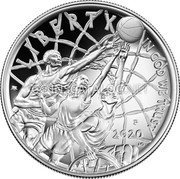 USA One Dollar (Basketball Hall of Fame. Colored) UNITED STATES OF AMERICA · E PLURIBUS UNUM · HALF DOLLAR PH DW coin reverse
