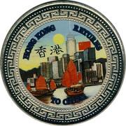 UK One Dollar Hong Kong Returns to China Colored 1997 UNC HONG KONG RETURNS TO CHINA coin reverse