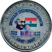 UK One Dollar Indian Independence 1997 UNC INDIAN INDEPENDENCE 1947 - 1997 coin reverse