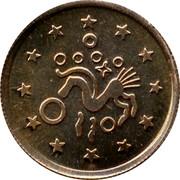 Belgium 1 ECU New Europe 1991 UNC  coin reverse